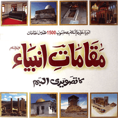 Islamic Historical Pictures icon