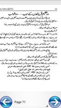 Karbala Imam Hussain History In Urdu