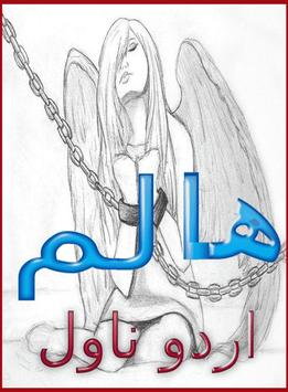 Haalim Urdu Novel Nimra Ahmed poster