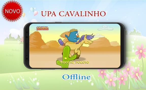 Upa Cavalinho-músicas poster