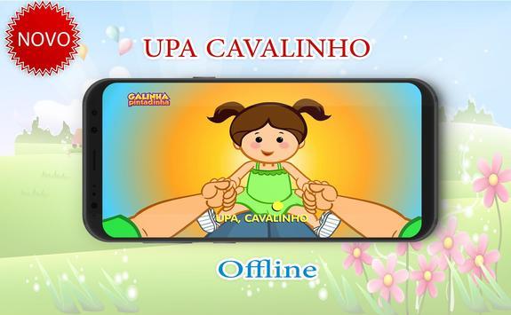 Upa Cavalinho-músicas screenshot 1