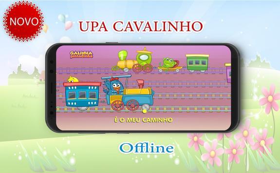 Upa Cavalinho-músicas screenshot 2