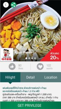 Asiatique Plus screenshot 13
