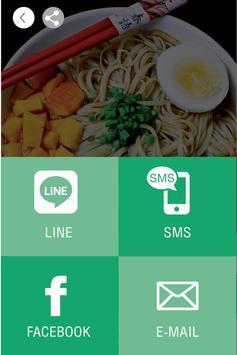 Asiatique Plus screenshot 4