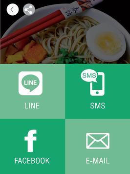 Asiatique Plus screenshot 9