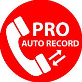 Auto Call Recorder - Spy call icon