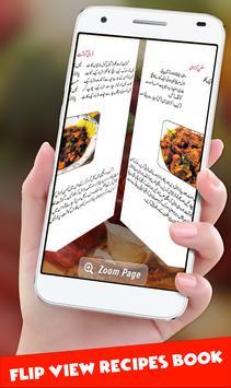 Easy beef korma recipes book in urdu 2017 apk download free korma recipes book in urdu 2017 apk screenshot forumfinder Choice Image
