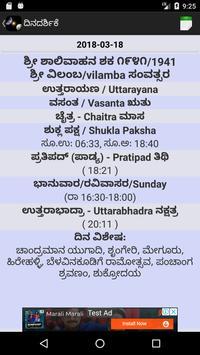 Dinadarshike poster