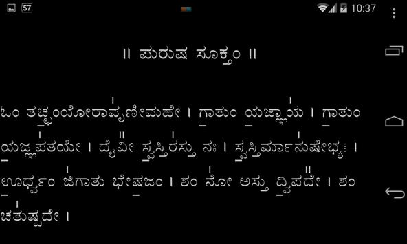 MantraDeepika apk screenshot