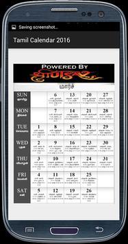 Tamil Calendar 2016 apk screenshot