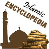 Islamic Encyclopedia icon