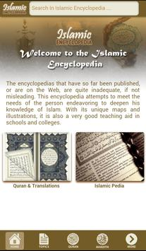 Islamic Encyclopedia poster
