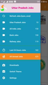 Uttar Pradesh Jobs 스크린샷 7