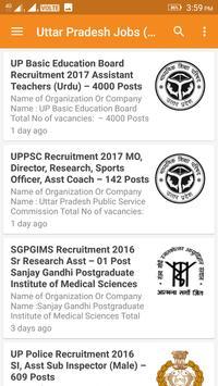 Uttar Pradesh Jobs captura de pantalla 9