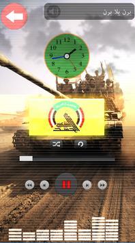 اغاني تحرير تلعفر 2017 : بدون نت apk screenshot