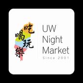 UW Night Market icon
