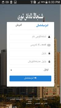 xjadax pro - uyghur social apk screenshot