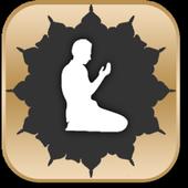 Hatme Duası (Arapça ve Türkçe) icon