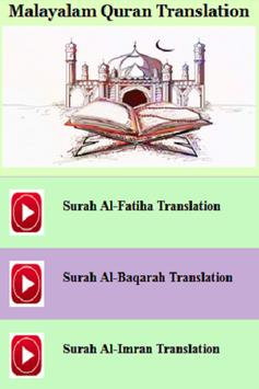 Malayalam Quran Translation poster