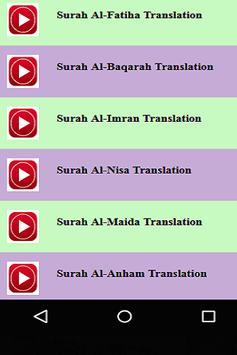 Malayalam Quran Translation screenshot 1
