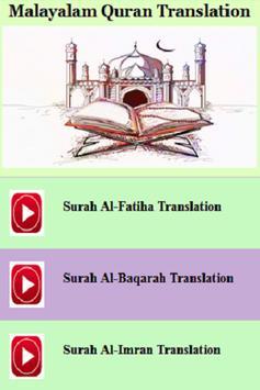 Malayalam Quran Translation screenshot 4