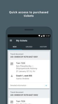 Железнодорожные билеты скриншот приложения