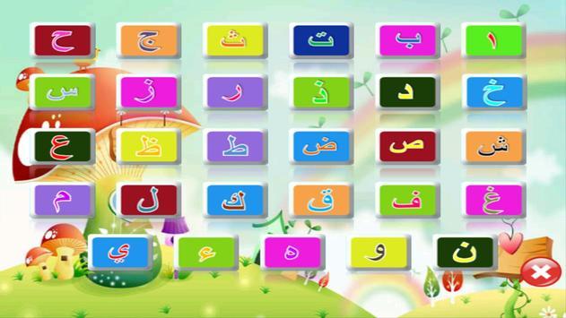 Paket Belajar Lengkap Anak apk screenshot