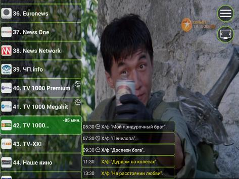 KIVI TV screenshot 2