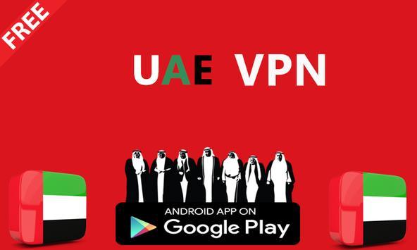 UAE VPN Free poster