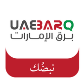 UAEBARQ icon