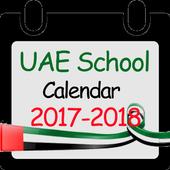 UAE School Calendar icon