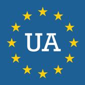 Україна в ЄС icon