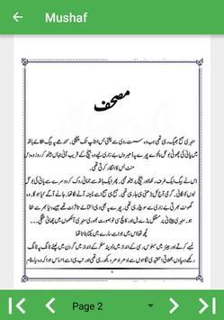Mushaf by Nimra Ahmed Novel apk screenshot