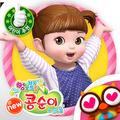 [공식인증 앱] 콩순이  율동+시즌 1~3 전편