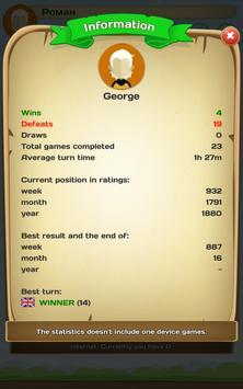 Erudite - words game screenshot 8