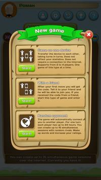 Erudite - words game screenshot 2
