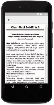 Kisah 25 Nabi Lengkap screenshot 2
