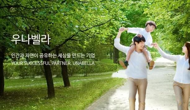 new 우나벨라N (unabella) poster