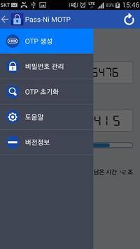 Pass-Ni MOTP apk screenshot