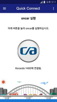 Quick Connect for oncar screenshot 1