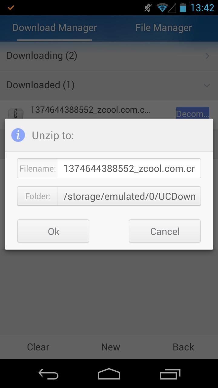 Unrar Online