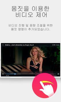 안드로이드용 UC브라우저 Mini screenshot 3