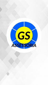 GS Acessoria screenshot 1