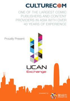 Ucan EX 快速付款 poster