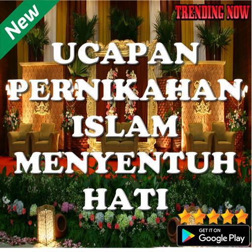 Baarakallaah Gambar Ucapan Selamat Menikah Islami