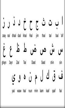 Арабский для Начинающих screenshot 3