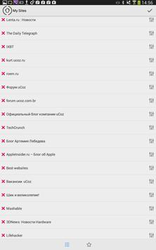 My Sites - news reading apk screenshot
