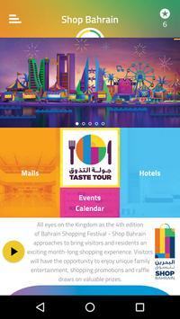 Shop Bahrain 2018 screenshot 2