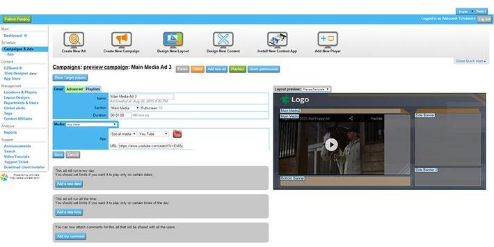 UCView Signage Player screenshot 1