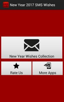 New Year 2017 SMS Wishes poster